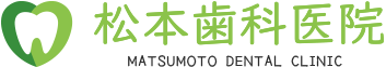 Matsumoto Dental Clinic